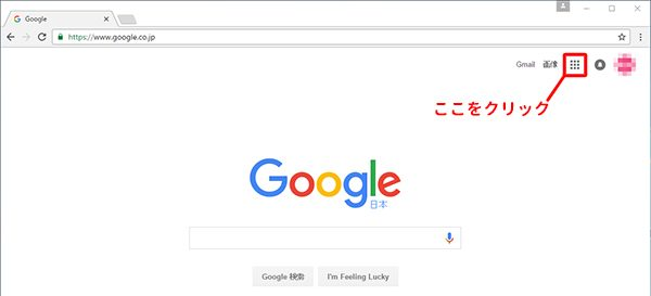 google-d01
