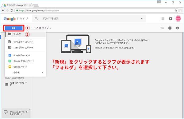 google-d03