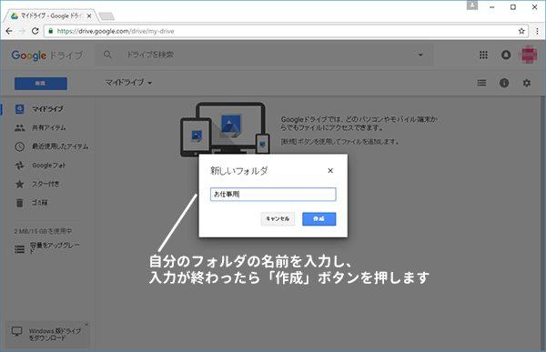 google-d04