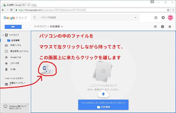 google-d07