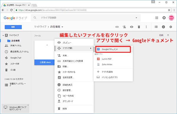 google-d09