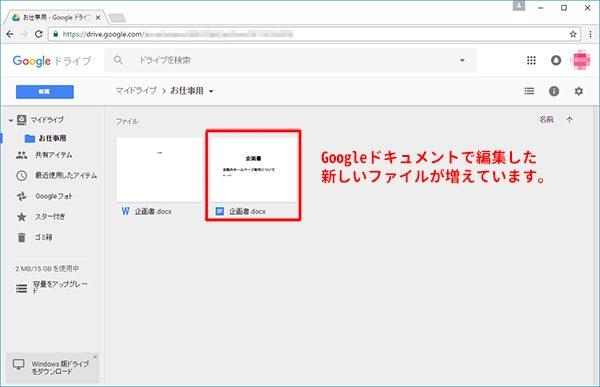 google-d12