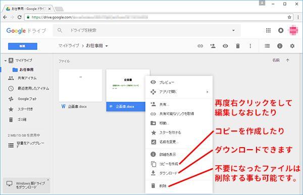 google-d13