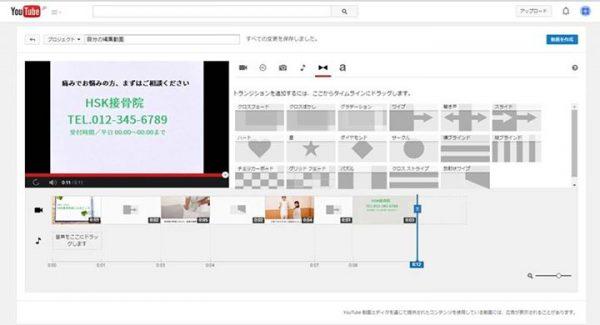 youtubeの詳細エディタ